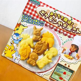 ポケモン - ポケモン 人形焼き ポケモン焼き ホットケーキ メーカー