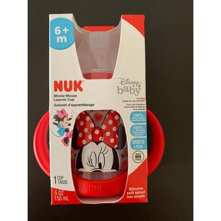 ディズニー(Disney)の海外版 ディズニーNUK スパウト ハンドルカップ ミニー(哺乳ビン)