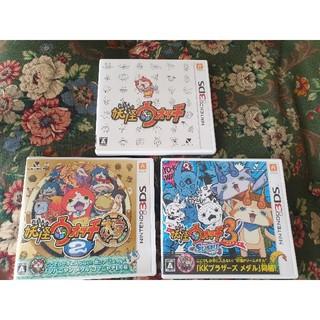 ニンテンドー3DS(ニンテンドー3DS)の妖怪ウォッチ❁妖怪ウォッチ2本家❁妖怪ウォッチ3sushi(携帯用ゲームソフト)