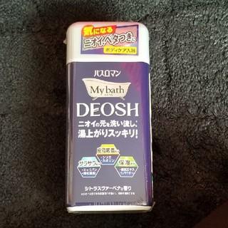 アースセイヤク(アース製薬)のバスロマン My bath DEOSH6個(入浴剤/バスソルト)