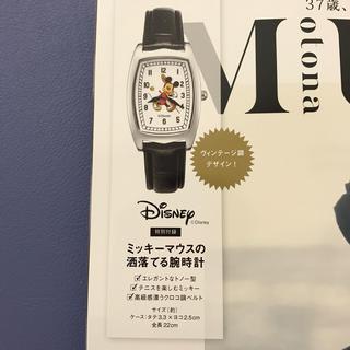 ディズニー(Disney)のミッキーマウス腕時計 オトナミューズ付録(腕時計)