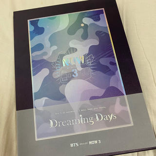 防弾少年団(BTS) - bts dreaming days