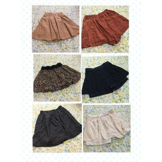 ジーユー(GU)の1枚300円×6点セット❗️ショート丈 キュロット  ミニ スカート 膝上(ミニスカート)