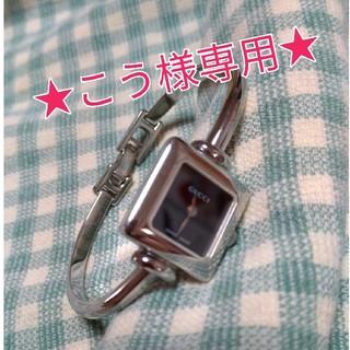 Gucci - グッチ 腕時計 1900