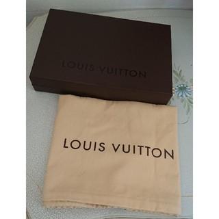LOUIS VUITTON - ♥️LOUIS VUITTON 空箱 保存袋