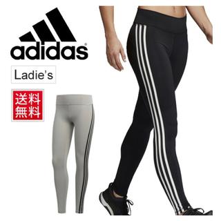 adidas - アディダス レギパン