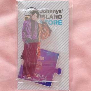 Johnny's - アクスタ 松村北斗