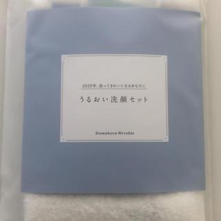 ドモホルンリンクル - ドモホルンリンクル うるおい洗顔セット 新品