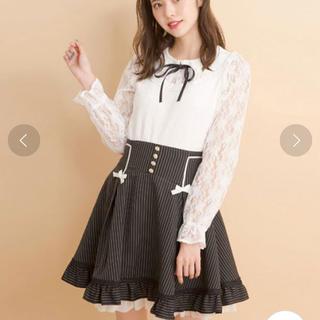 シークレットハニー(Secret Honey)のスカートストライプハイウエストスカート(ミニスカート)