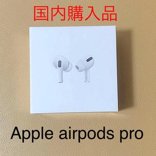 Apple - Apple airpods pro 国内購入 新品未使用