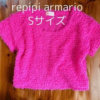 レピピアルマリオ(repipi armario)のレピピ ニット repipi armario Sサイズ 半袖(ニット)