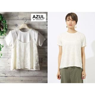 AZUL by moussy - AZUL BY MOUSSY 新品 レースキャミSET TS WHT M