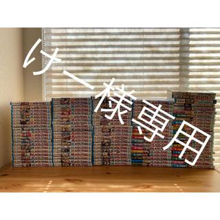 シュウエイシャ(集英社)のワンピース 全巻セット 1〜96巻 (全巻セット)
