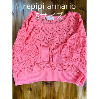 レピピアルマリオ(repipi armario)のニット repipi armario XSサイズ 半袖 ドルマン かぎあみニット(ニット)