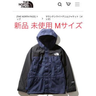 THE NORTH FACE - 新品 TNF マウンテンライトデニムジャケット / マウンテンライトジャケット