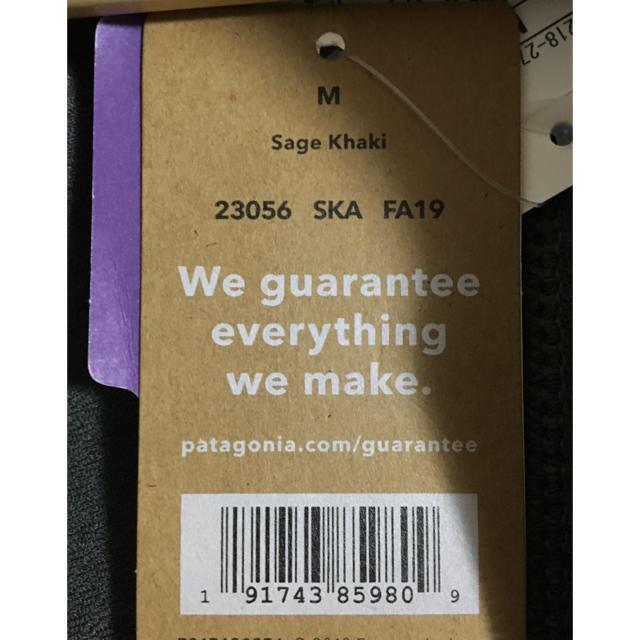 patagonia(パタゴニア)の早い者勝ち‼️【完売品】パタゴニア  レトロx  ジャケット 2019 メンズのジャケット/アウター(ブルゾン)の商品写真