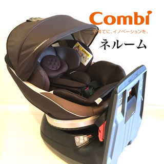 combi - ●美品☆清掃済●combi コンビ ネルーム  回転式チャイルドシート 新生児