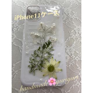 iPhone11ケース ハード ハンドメイド 小枝アクセ×スワロフスキー(iPhoneケース)