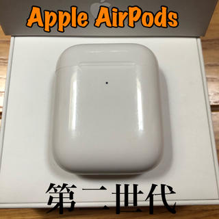 Apple - AirPods ワイヤレス充電ケース