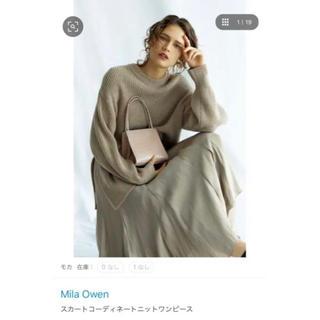 ミラオーウェン(Mila Owen)の【最終値下げ!】Mila Owen スカートコーディネートニットワンピース(セット/コーデ)