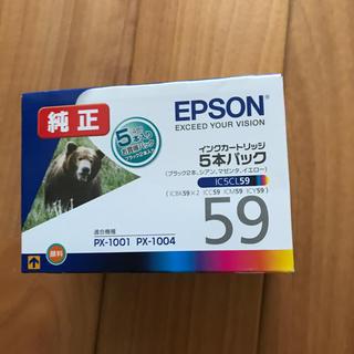 エプソン(EPSON)のエプソン純正インクカートリッジ59(オフィス用品一般)