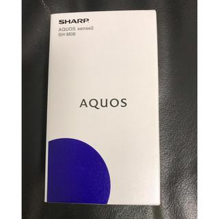 シャープ(SHARP)の新品未開封 SHARP AQUOS sense2 SH-M08 ホワイトシルバー(スマートフォン本体)