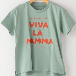 こどもビームス - 新品 今季 tinycottons Tシャツ 8Y