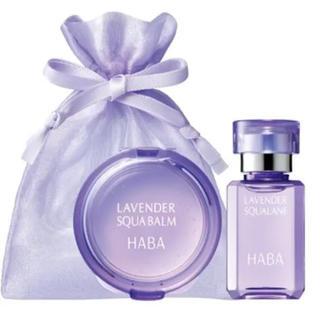 ハーバー(HABA)の☆新品未使用未開封☆ HABA スクワランオイル ラベンダー 海の宝石(フェイスオイル/バーム)