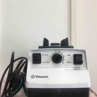 バイタミックス(Vitamix)のバイタミックスTNC5200ホワイト(ジューサー/ミキサー)