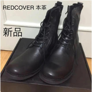 REDCOVER レッドカバー (ブランド名)ブーツ本革です。