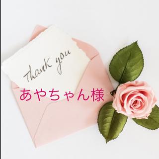 ニュースキン サンライト バカンス サンステック(日焼け止め/サンオイル)