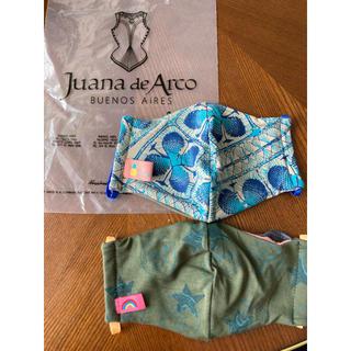 アッシュペーフランス(H.P.FRANCE)のJuana de Arco 新品 布マスクカバー 2枚(ヨガ)