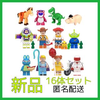トイ・ストーリー - 16体セット トイストーリー4 ミニフィグ レゴ 互換品 ☆新品☆