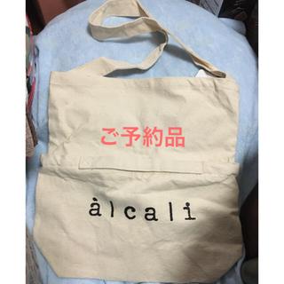 アルカリ(alcali)の【新品未使用】alcaliノベルティ★2WAYトートバッグ★(トートバッグ)