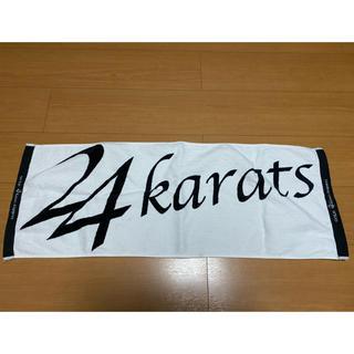 EXILE タオル 24karats