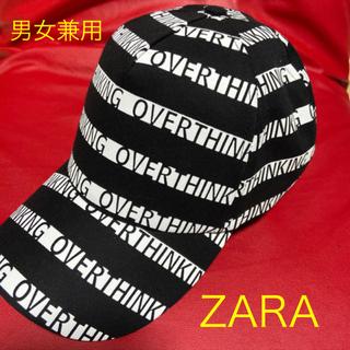 ZARA - キャップ