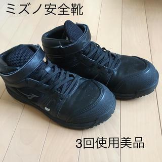 asics - ミズノ ワーキングシューズ 安全靴 25.5