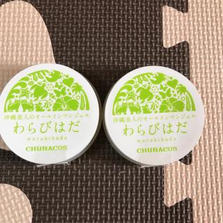 新品💕沖縄美人のオールインワンジェル わらびはだ💕(オールインワン化粧品)