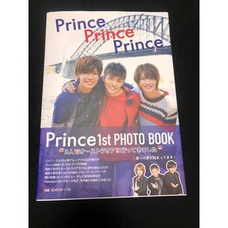 Johnny's - Prince 1st 写真集 PHOTO BOOK