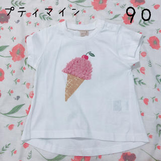 petit main - プティマインのTシャツ(90)