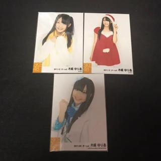 エスケーイーフォーティーエイト(SKE48)のSKE48 2011.12 03. 生写真 3枚セット 木崎 ゆりあ(アイドルグッズ)