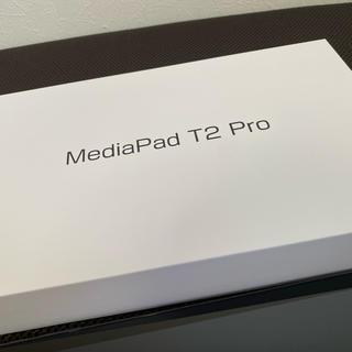 ソフトバンク(Softbank)の(7/22まで)【最終値下】MediaPad T2 Pro 新品(タブレット)