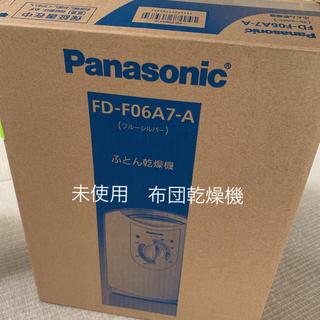 パナソニック(Panasonic)のパナソニック 布団乾燥機(衣類乾燥機)