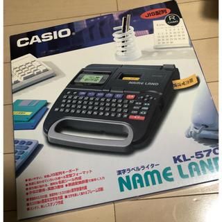 CASIO - ◆未使用◆カシオネームランド◆ラベルライター◆KL-570