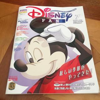 ディズニー(Disney)のDisney FAN (ディズニーファン) 2020年 07月号(絵本/児童書)