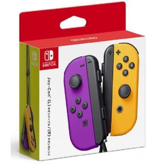 ニンテンドースイッチ(Nintendo Switch)の新品 Joy-Con (L) ネオンパープル/ (R) ネオンオレンジ 即購入可(家庭用ゲーム機本体)