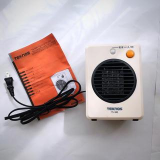 TECHNOS - モバイルセラミックヒーター ホワイト TS-300  TEKNOS