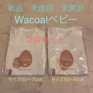 Wacoal - ワコールベビー ロンパース