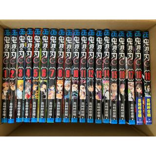 【値下げ】鬼滅の刃 1〜19巻までの全巻セット