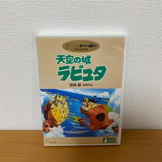 ジブリ - 天空の城ラピュタ DVD/本編ディスク+純正ケース/送料込み